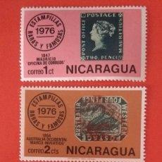 Sellos: NICARAGUA SERIE NUEVOS. Lote 134268478