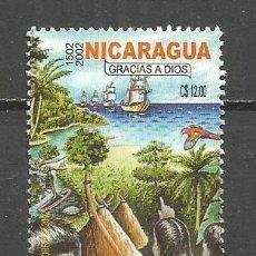 Sellos: NICARAGUA SELLO HOJA BLOQUE YVERT NUM. 311 USADO. Lote 135134798