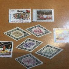 Sellos: LOTE 9 SELLOS NUEVOS DE NICARAGUA. Lote 139829866