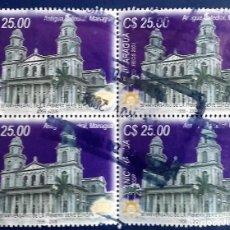 Sellos: NICARAGUA, BLOQUE DE 4 USADO . Lote 141187998