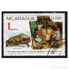 Sellos: NICARAGUA 1981. MI E2180. IGUANA VERDE. EDUCACIÓN. USADO. Lote 142579614
