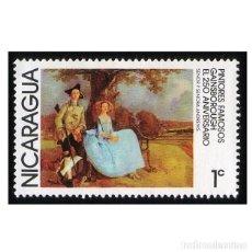 Sellos: NICARAGUA 1978. MI 2008, YT 1085. PINTURA. GAINSBOROUGH (SR. Y SRA. ANDREWS) USADO. Lote 143782134
