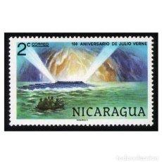 Sellos: NICARAGUA 1978. MI 2038, YT 1105. JULIO VERNEL. LA ISLA MISTERIOSA. USADO. Lote 143782210