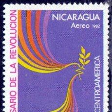 Sellos: 1982 - NICARAGUA - III ANIVERSARIO DE LA REVOLUCION - YVERT PA 989. Lote 149383078