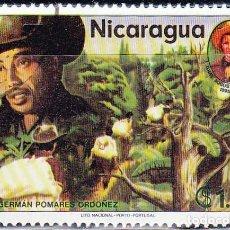 Sellos: 1980 - NICARAGUA - ANIVERSARIO DE LA REVOLUCION SANDINISTA - YVERT 1123. Lote 149430294