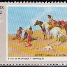Sellos: 1976 - NICARAGUA - 200 AÑOS DE PROGRESO - YVERT 1041. Lote 149442194