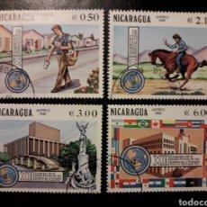 Sellos: NICARAGUA. YVERT 1154 + A-963/64A SERIE COMPLETA USADA. UPAEP. CARTEROS.. Lote 151339336