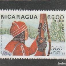 Francobolli: NICARAGUA 1983 - YVERT NRO. PA1032- USADO. Lote 153059193