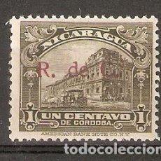 Sellos: NICARAGUA.1930. YT 539. Lote 153582930