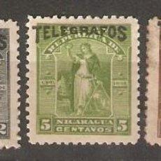 Sellos: NICARAGUA.1894. TELÉGRAFOS . Lote 153587862