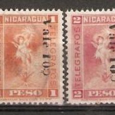 Sellos: NICARAGUA.1905 TELÉGRAFOS. YT 83,84,85,86,87,89.. Lote 153590302