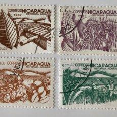 Sellos: LOTE DE 8 SELLOS CTO ORIGINALES DE NICARAGUA- PRODUCTOS NACIONALES. Lote 154335038