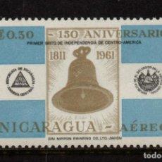 Sellos: NICARAGUA AEREO 485** - AÑO 1963 - 150º ANIVERSARIO DE LA INDEPENDENCIA. Lote 154672654