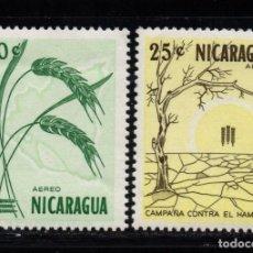 Sellos: NICARAGUA AEREO 489/90** - AÑO 1963 - CAMPAÑA MUNDIAL CONTRA EL HAMBRE. Lote 154672798