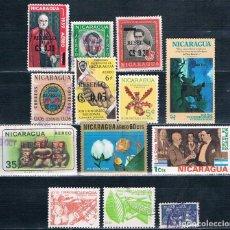 Sellos: SELLOS SUELTOS NICARAGUA. Lote 155853546