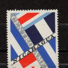 Sellos: NICARAGUA AEREO 521** - AÑO 1964 - ORGANIZACION DE ESTADOS CENTROAMERICANOS. Lote 157724422
