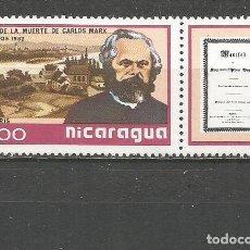 Sellos: NICARAGUA YVERT NUM. 1203 ** SERIE COMPLETA SIN FIJASELLOS. Lote 159887662