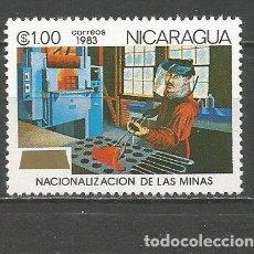 Sellos: NICARAGUA YVERT NUM. 1297 ** SERIE COMPLETA SIN FIJASELLOS. Lote 159888630