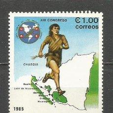 Sellos: NICARAGUA YVERT NUM. 1364 ** SERIE COMPLETA SIN FIJASELLOS . Lote 159889886