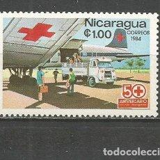 Sellos: NICARAGUA YVERT NUM. 1350 ** SERIE COMPLETA SIN FIJASELLOS . Lote 159889938