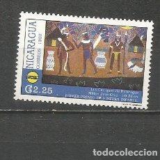 Sellos: NICARAGUA YVERT NUM. 1694 ** SERIE COMPLETA SIN FIJASELLOS . Lote 159890726