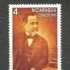 Sellos: NICARAGUA YVERT NUM. 2014 ** SERIE COMPLETA SIN FIJASELLOS . Lote 159890894
