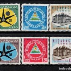 Sellos: NICARAGUA AEREO 375/80** - AÑO 1958 - EXPOSICION UNIVERSAL DE BRUSELAS. Lote 159992918
