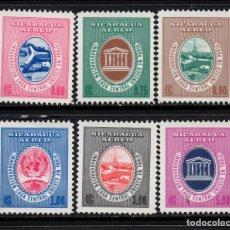 Sellos: NICARAGUA AEREO 395/400** - AÑO 1958 - NUEVA SEDE DE UNESCO. Lote 159994222