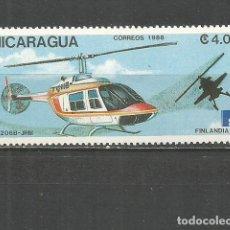 Sellos: NICARAGUA YVERT NUM. 1508 ** SERIE COMPLETA SIN FIJASELLOS. Lote 160011366