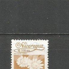 Sellos: NICARAGUA YVERT NUM. 1567 USADO. Lote 160014522