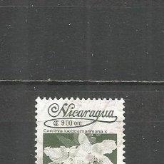 Sellos: NICARAGUA YVERT NUM. 1573 USADO. Lote 160014710