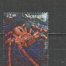 Sellos: NICARAGUA YVERT NUM. 2247AT USADO. Lote 160015578