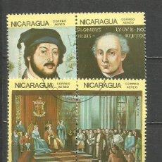 Sellos: NICARAGUA CORREO AEREO DESCUBRIMIENTO DE AMERICA YVERT NUM. 1171/1172 SERIE COMPLETA MATASELLADA. Lote 161206262