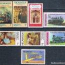 Sellos: NICARAGUA 1975 / 78 - YVERT 988 / 89 + 1085 / 86 + 1091 + 1098 / 99 + 1112 ( ** ). Lote 160149074