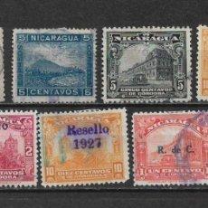 Sellos: NICARAGUA LOTE USADOS - 5/44. Lote 168362816