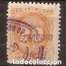 Sellos: NICARAGUA.1900. FRANQUEO OFICIAL. YT 116. Lote 169719392