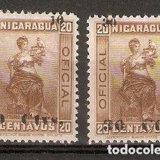 Francobolli: NICARAGUA.1904. YT 133,134. Lote 169719736