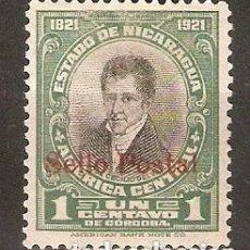 Francobolli: NICARAGUA.1923. YT 451. Lote 169719996