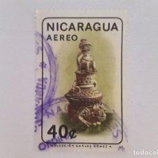 Sellos: NICARAGUA SELLO USADO. Lote 176918954
