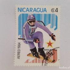 Sellos: NICARAGUA SELLO USADO. Lote 176919040