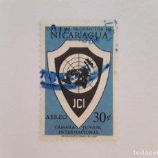 Sellos: NICARAGUA SELLO USADO. Lote 176919058