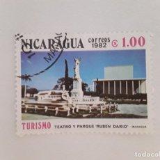 Sellos: NICARAGUA SELLO USADO. Lote 176919118