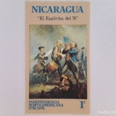 Sellos: NICARAGUA SELLO USADO. Lote 176919154