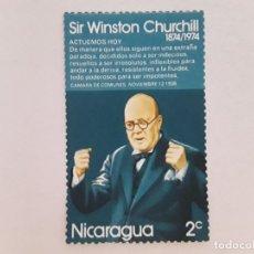 Sellos: NICARAGUA SELLO USADO. Lote 176919200