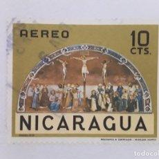Sellos: NICARAGUA SELLO USADO. Lote 181113060