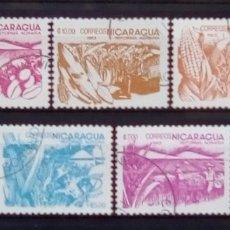Sellos: NICARAGUA AGRICULTURA SERIE DE SELLOS USADOS. Lote 182584135