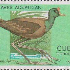 Sellos: SELLO CUBA USADO FILATELIA CORREOS. Lote 184586762