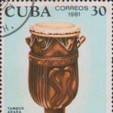 Sellos: SELLO CUBA USADO FILATELIA CORREOS. Lote 184586782