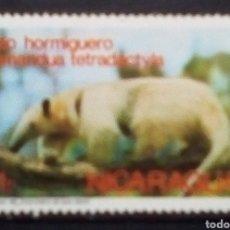 Sellos: NICARAGUA OSO HORMIGUERO SELLO NUEVO. Lote 186341766
