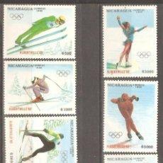 Sellos: NICARAGUA, 1990,CAT.YT. 1537 A 1543, NUEVOS, GOMA ORIGINAL, SIN FIJASELLOS.. Lote 186462662